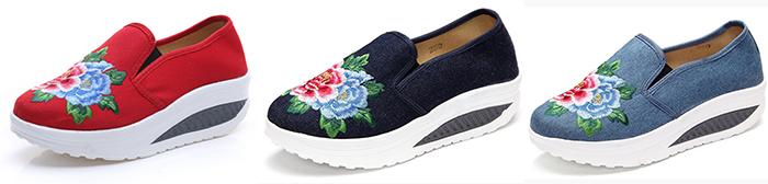 обувь полная широкая стопа поперечное плоскостопие