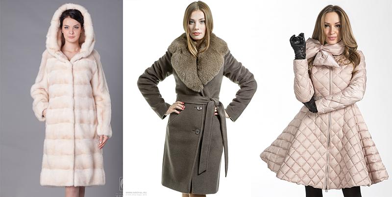 верхняя женская одежда зима