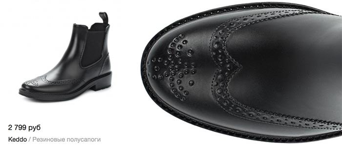 пвх резина челси ботинки сапоги броггирование перфорация