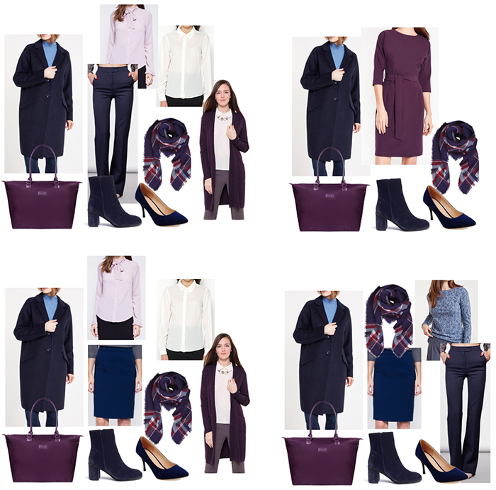 комплекты капсула контрастное лето базовый градероб мягкая зима синий сливовый офисная одежда