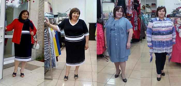 леди шарм фото из магазина гатчина одежда женская больших размеров плюс сайз