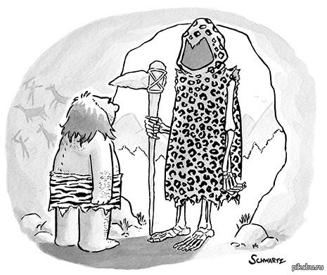 пещерные люди смерть леопардовая одежда