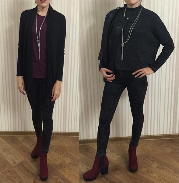 Две пары брюк
