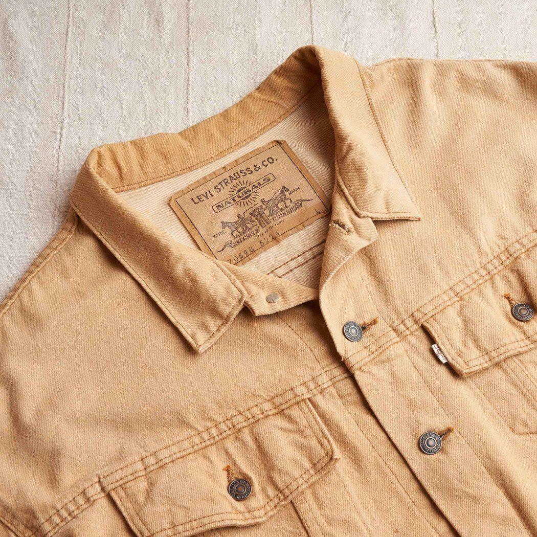 Экологичная джинса